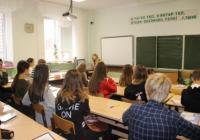 День учителя_9