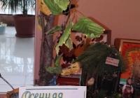 Осенняя фантазия_25