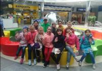 Экскурсионная неделя в начальной школе