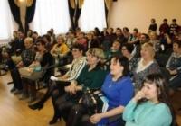 Всероссийская конференция «Проблемы и перспективы развития частно-государственного партнерства
