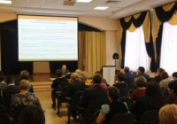 Всероссийская конференция_6