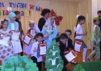 Туган я гым минем – Татарстан_2