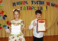 Туган я гым минем – Татарстан_4