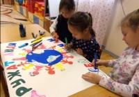 Тематическая неделя в детском саду «День народного единства»_6