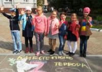 День солидарности в борьбе с терроризмом_5