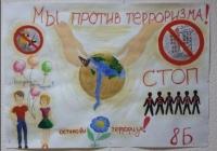 Профилактике экстремизма и терроризма_5