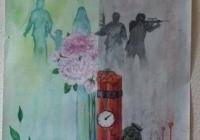 Мероприятия по профилактике экстремизма и терроризма