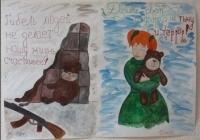 Профилактике экстремизма и терроризма_7